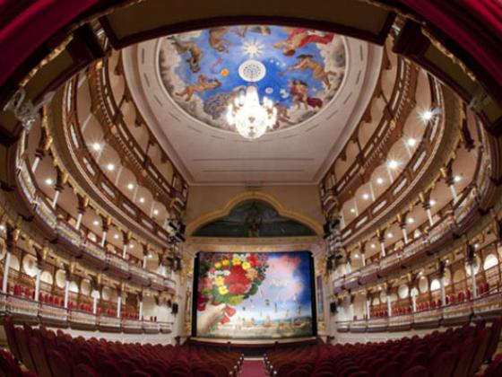 Teatro Heredia - Festival Internacional de Guitarras de Cartagena
