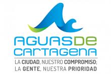 Acuacar- Patrocinadores Festival Internacional de Guitarra Cartagena de Indias