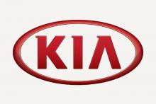 Kia - Patrocinador Festival Internacional de Guitarra