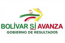 Gobernacion Bolivar Patrocinador Festival Internacional de Guitarra Cartagena